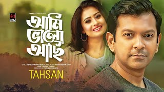 Ami Bhalo Achi Tahsan Mp3 Song Download
