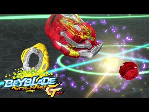 AIGA VS DRUM beyblade burst GT episode 27 AMV from YouTube · Duration:  2 minutes 35 seconds