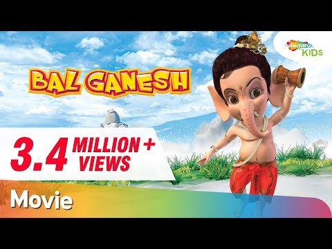 Thumbnail: Bal Ganesh (2007) - Full Movie In 15 Mins - Kids Animated Film