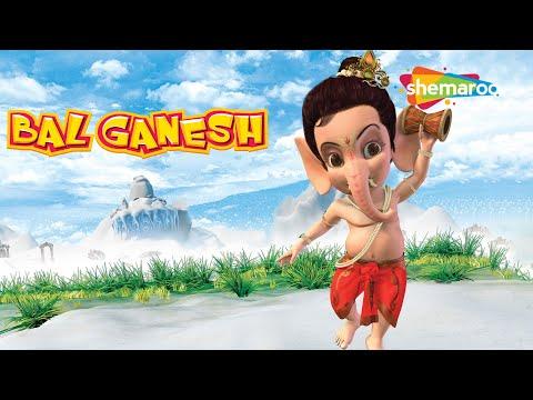 Bal Ganesh (2007) - Full Movie In 15 Mins - Kids Animated Film