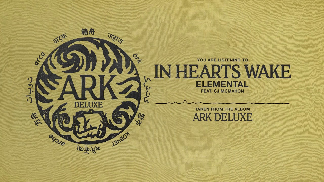 in-hearts-wake-elemental-feat-cj-mcmahon-unfd