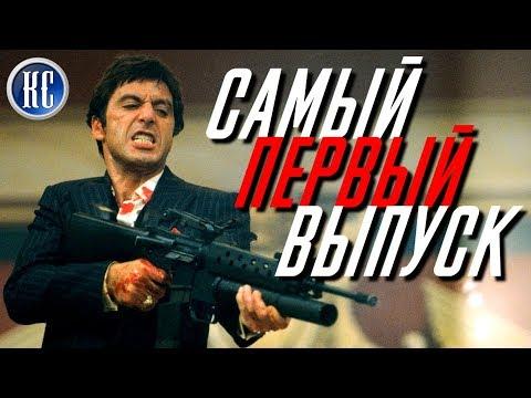 ТОП 8 ЛУЧШИХ РЕМЕЙКОВ, КОТОРЫЕ ДОЛЖЕН ПОСМОТРЕТЬ КАЖДЫЙ | КиноСоветник - Видео онлайн