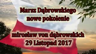 Marsz Dąbrowskiego - nowe pokolenie
