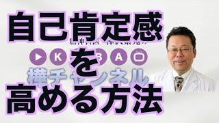【チャンネル登録をお願いします】 http://www.youtube.com/channel/UC1...