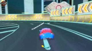 Game Cars 2014 часть 1 Скольжение