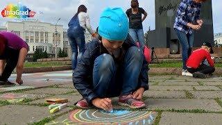 В Архангельске состоялся фестиваль рисунков на асфальте «Я рисую лето»