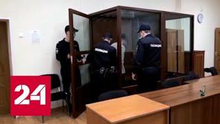 Сотни штрафов блогера Била: страшные свидетельства хамства на дорогах - Россия 24