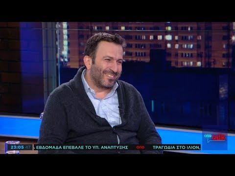 Συνέντευξη στην εκπομπή One Talk και στο δημοσιογράφο Δημήτρη Μανιάτη στo One Channel