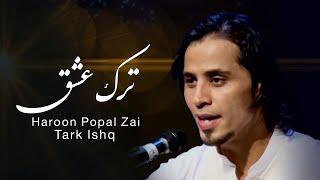 Haroon Popal Zai - Tark Ishq (Stopping love) Song / هارون پوپلزی - آهنگ زیبای ترک عشق