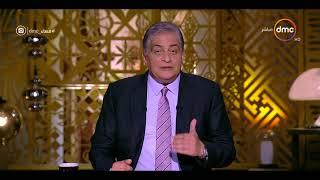 مساء dmc - انفعال أسامة كمال في رسالة لأحمد منصور مذيع الجزيرة
