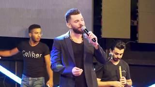 حسام جنيد مهرجان منيارة - حفلة لبنان الجزء 1 HD - Houssam Jneid LIVE concert Part 1 - Lebanon 2020