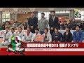 Jiu Jitsu Priest #323 FUKUOKA INTERNATIONAL 2018【ブラジリアン柔術専門番組 柔術…