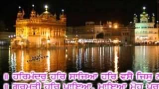 Meri Preet Gobind sio.... shabd  by Bhai Satwinder Singh ji delhi wale