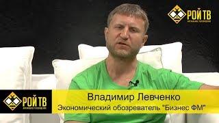Вернулся ли к Путину «нефтяной фарт»?