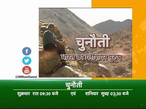 चुनौती | Chunauti - भारत का ग्लेशियर पुरुष - Promo | प्रोमो