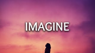 Ariana Grande ‒ imagine (lyrics)