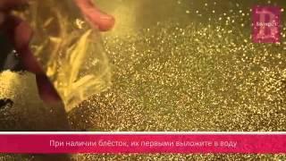 Жидкие обои Bayramix Koza(Нанесение жидких обоев Bayramix Koza (Байрамикс КОЗА) .Подробную инструкцию по нанесению можно посмотреть здесь:**..., 2015-03-24T11:25:47.000Z)