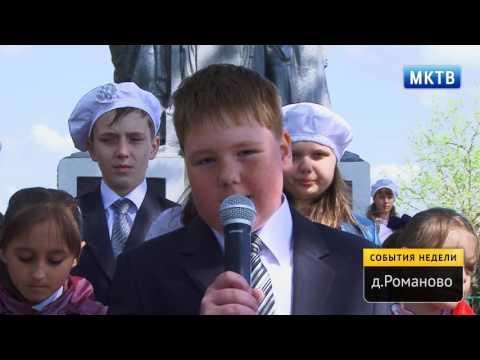 Медынь TV события недели 13 05 2016