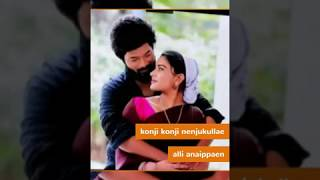 semparutthi serial full screen whatsapp satus song | zee tamil tv serial whatsapp satus song