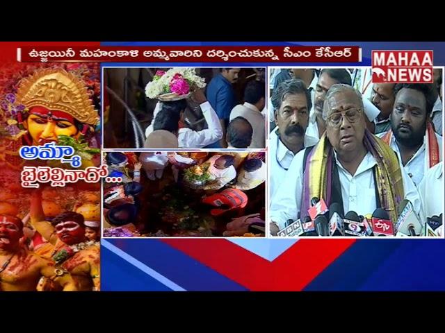 Congress Leader V.Hanumantha Rao At Ujjaini Mahankali Temple | Secundrabad Bonalu 2019 | MAHAA NEWS