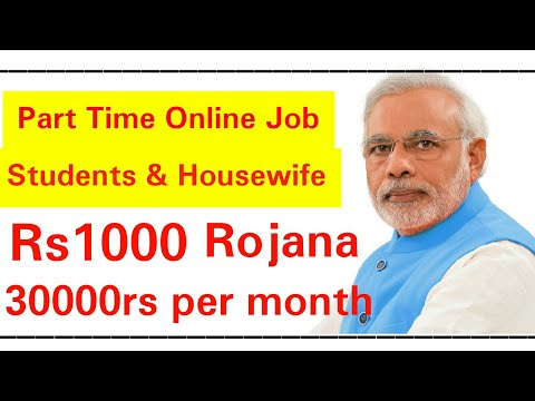 Rs1000 Daily Best Online Part Job For Students | 30000rs Every Month Ghar bathe