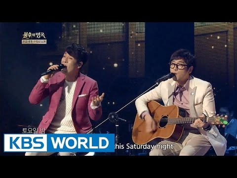 Sweet Sorrow - Saturday Night | 스윗소로우 - 토요일 밤에 [Immortal Songs 2]