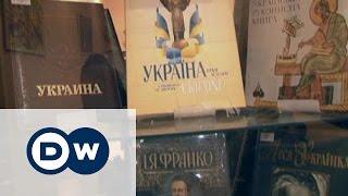 Библиотеку украинской литературы в Москве могут лишить названия