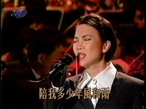 蘇芮 牽手 + 酒干倘賣無 台北市交響樂演唱會 live