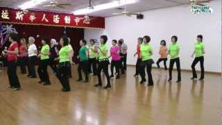 Eres One - Line Dance (Dance & Teach) (Alison & Peter)