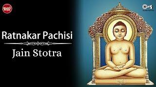 Ratnakar Pachisi - Jain Stotra