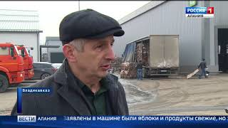 Ռուսաստանում Հայկական մթերք է ոչնչացվել