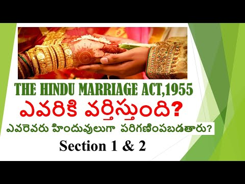 Hindu Marriage Act  1955 (Applicability) in telugu (section 1& 2)