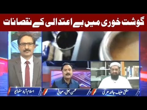 Kal Tak With Javed Chaudhry - 4 September 2017 - Express News