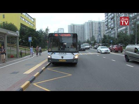 химки реклама в автобусах смс чата знакомств 9912