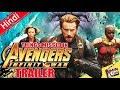 Things We Missed In Avengers Infinity War Trailer [Explain In Hindi]