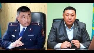 Сотрудник полиции нагрубил мне при личном присутствии Начальника УВД г  Актау Акшауова