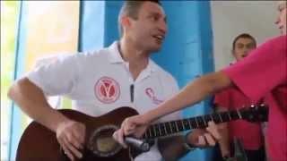 Виталий Кличко - Невнятная