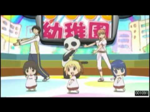 Hanamaru Kindergarten: Panda Neko Taiso with Lyrics