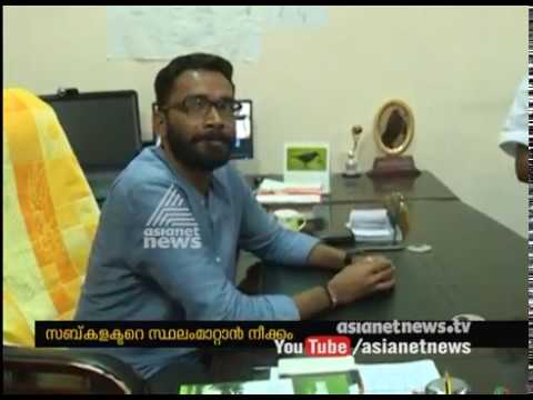 CPM and CPI against Devikulam sub collector