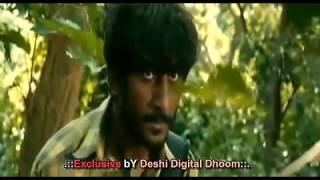 Chatrak Mushroom Kolkata bengali movie 2011