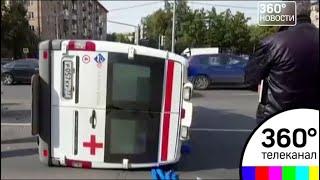 """В ДТП со """"скорой"""" в Москве пострадали трое человек - МТ"""