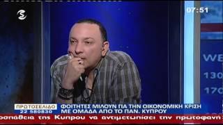 NudgeFromCyprus @ SIGMA TV