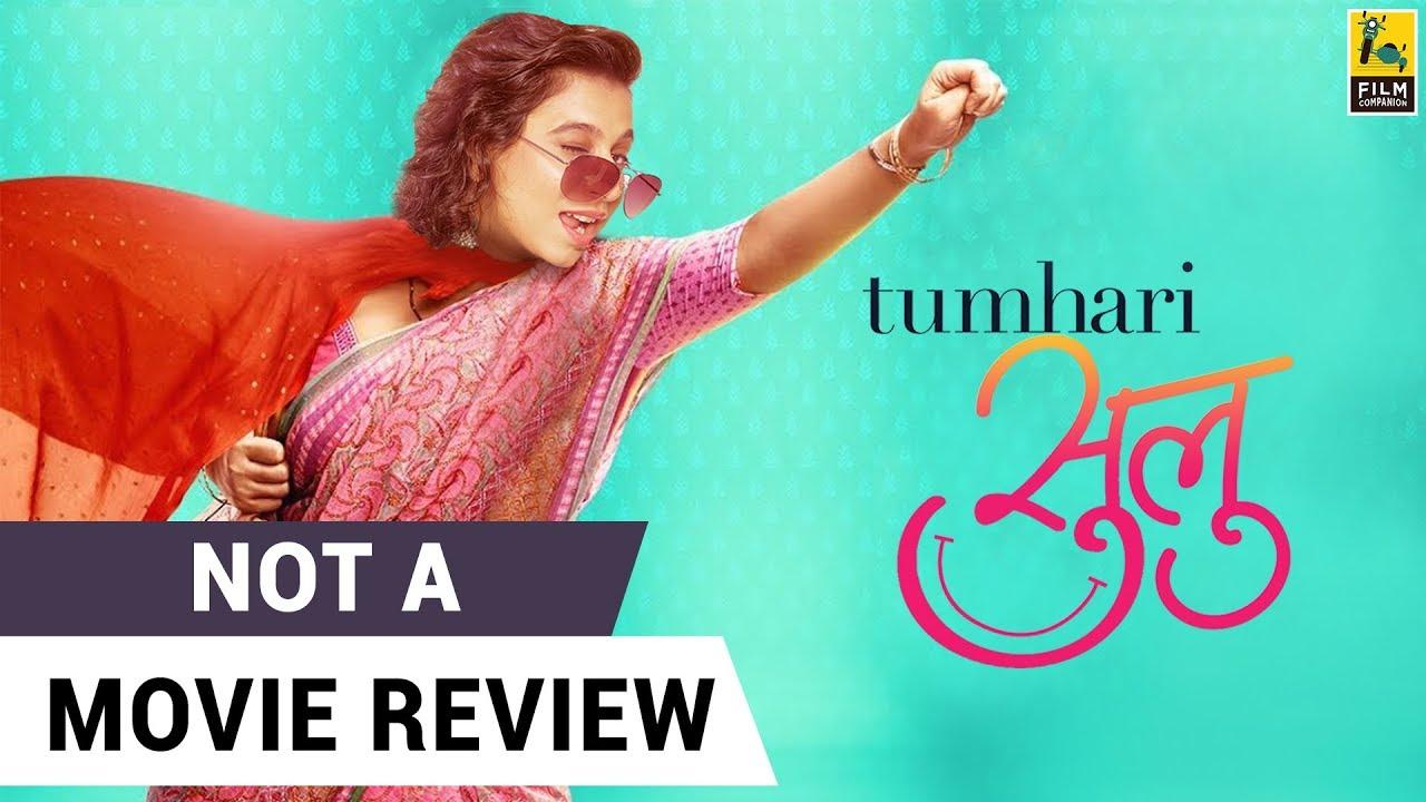Tumhari Sulu | Not A Movie Review | Sucharita Tyagi - YouTube