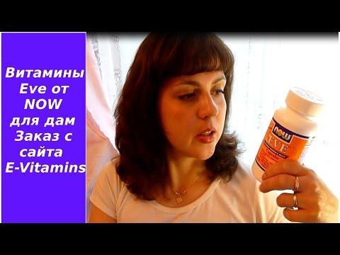 Витамины для Вас. Официальный сайт Витаминного Центра