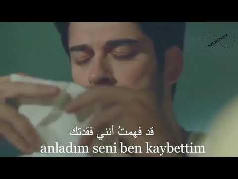 حالات واتس اب اغنية تركية حزينة جدا
