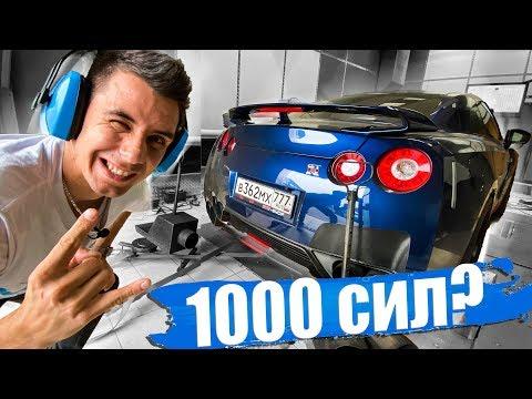 GT-R 1000 сил - ВЗОРВЁТСЯ мотор или нет?