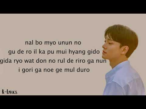CHEN – Beautiful (아름다워) (Heart 4 U OST) Easy Lyrics