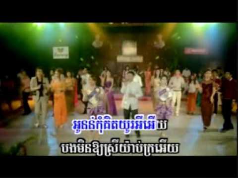 Chanson du Nouvel An khmer - avril 2010