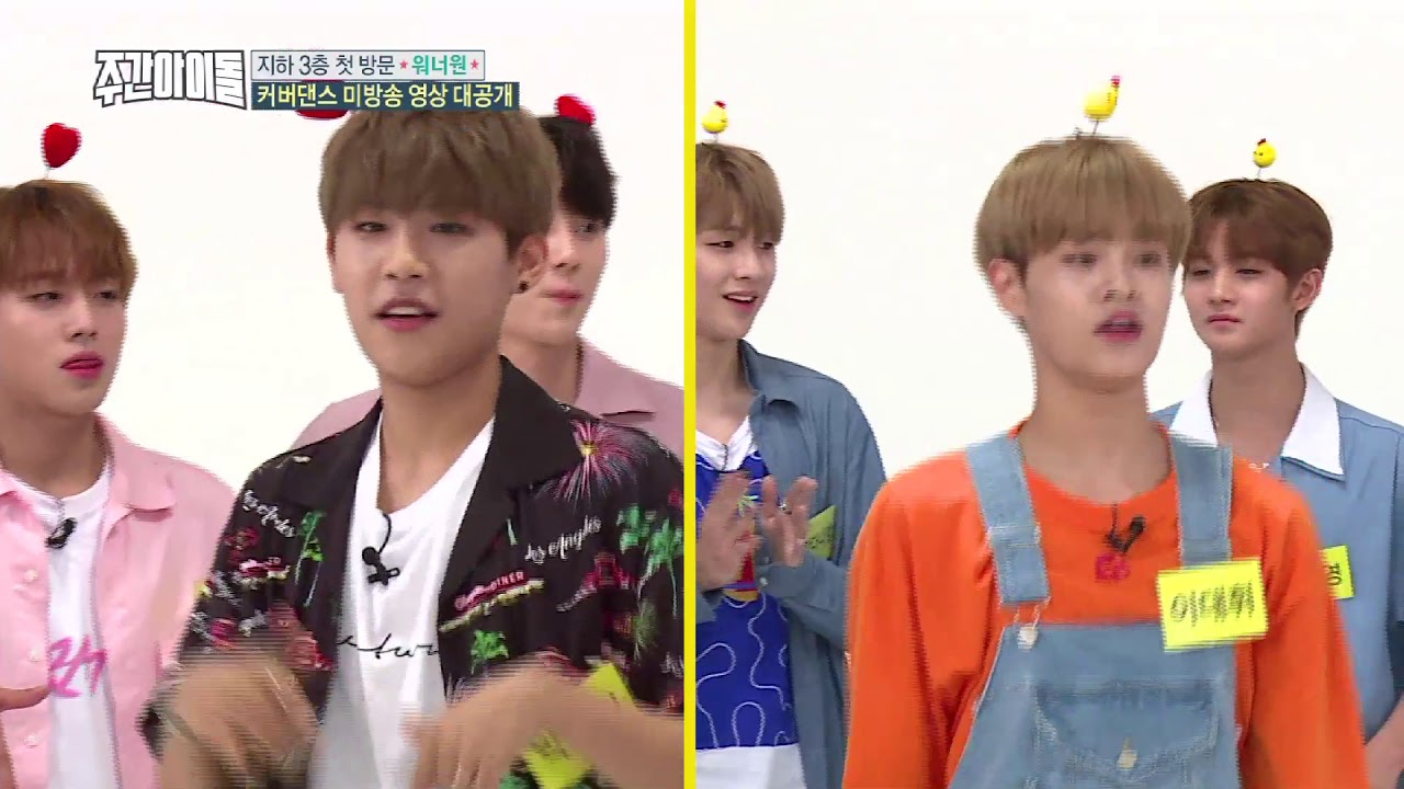 Weekly Idol Extra Clip EP 315 unaired File [걸그룹 댄스 종결자]