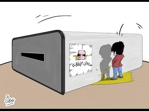 Political Cartoons - رسام العرب فراس حجاج